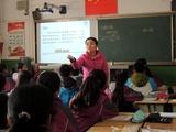 工作室成员赵晓绒老师12月1日在阎良区六三零学校为全体教师上示范课