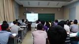 袁芹芹老师在陕西学前师范学院做省培讲座