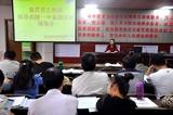 2016年9月27日下午,袁芹芹老师在高陵一中与大学区数学教师开展集体备课活动