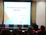 2016年12月15日袁芹芹老师在西安航天中学做报告