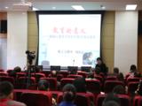 2016年12月15日工作室刘红波老师在航天中学做报告